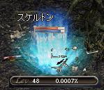 c0074310_2153232.jpg