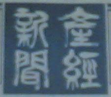b0029927_2084738.jpg