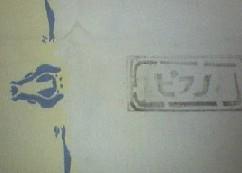c0050729_18591345.jpg