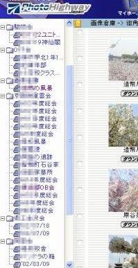 b0036638_18325189.jpg