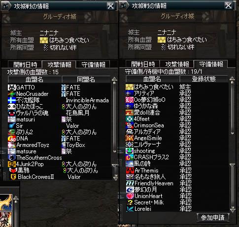 b0067948_1283568.jpg