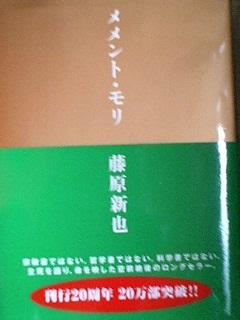 b0043849_16215715.jpg