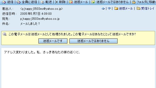 c0058860_173855.jpg