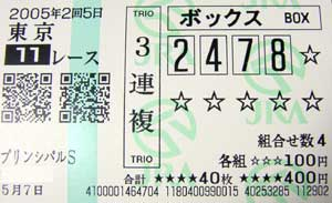 a0037165_19544455.jpg