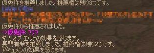 b0038576_129490.jpg