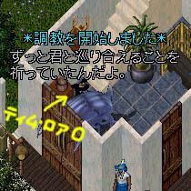 a0017277_19361510.jpg