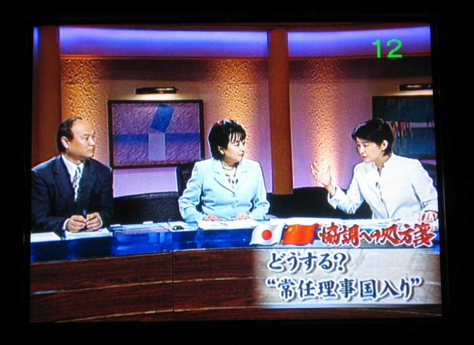 金堅敏氏、5月6日夜11時からのテレビ東京のWBSに出演_d0027795_10321530.jpg