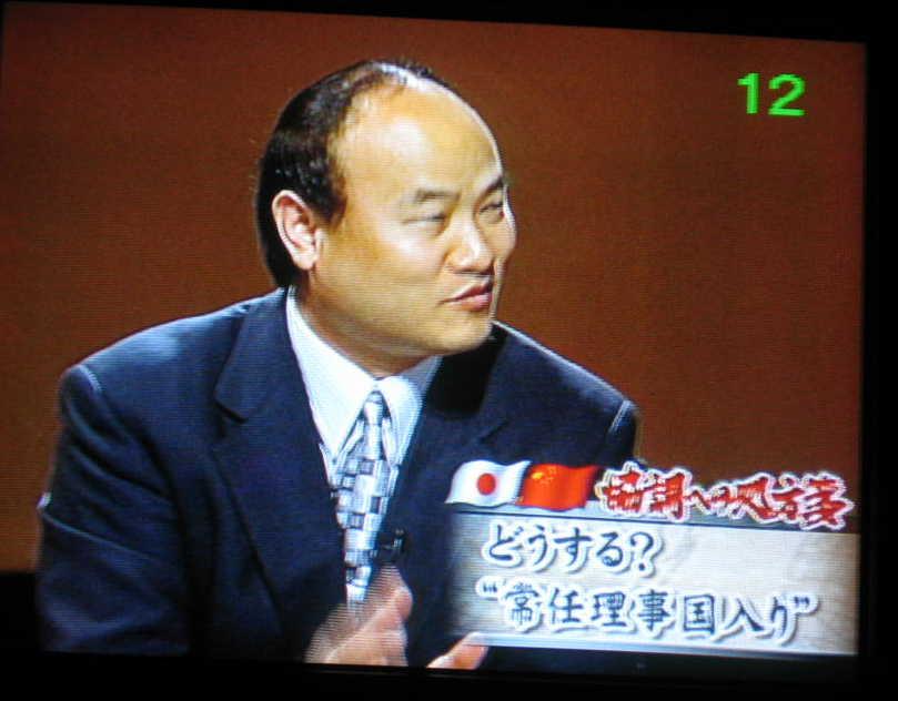 金堅敏氏、5月6日夜11時からのテレビ東京のWBSに出演_d0027795_10322732.jpg