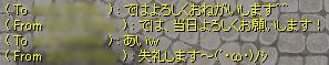d0040112_0312263.jpg