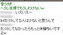 d0040112_034528.jpg