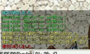 b0051419_293555.jpg