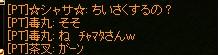 d0035829_10185430.jpg