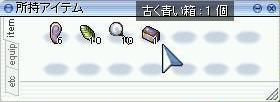 d0039132_1131810.jpg