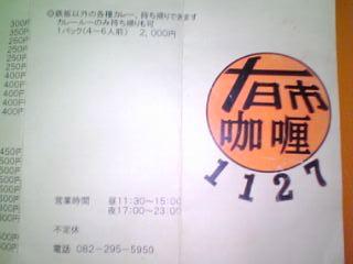 a0033733_954366.jpg