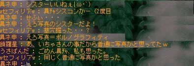 c0021035_034550.jpg