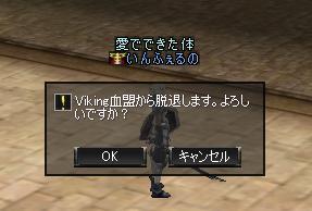 d0011454_1454761.jpg