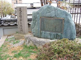 函館・元町界隈散策(1)_b0053765_2333041.jpg