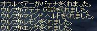 a0014666_18251180.jpg