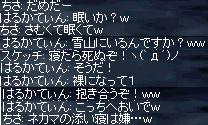 b0050075_17404482.jpg