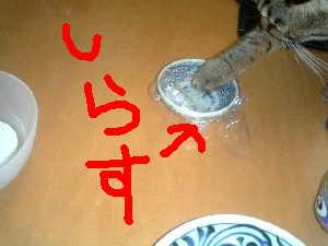 b0013412_1895311.jpg
