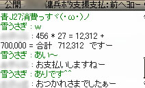 d0040112_029088.jpg