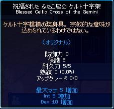 d0024415_2220238.jpg