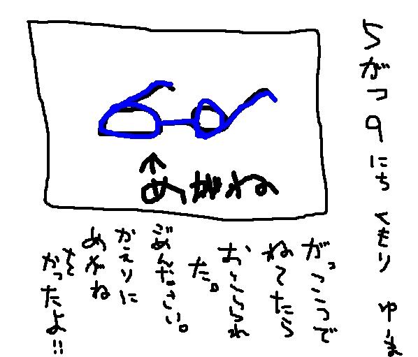 b0037427_17153699.jpg