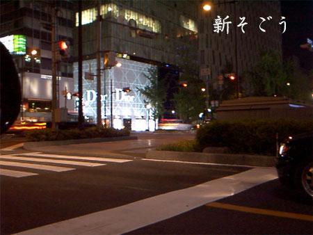 b0062927_0501941.jpg