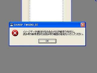 c0045442_205231.jpg