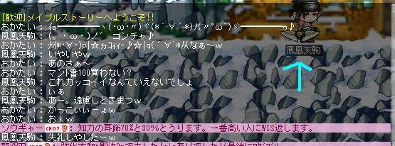 d0011746_1839619.jpg