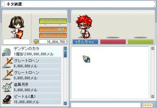 d0039357_1435026.jpg