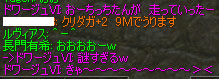 a0030061_206266.jpg