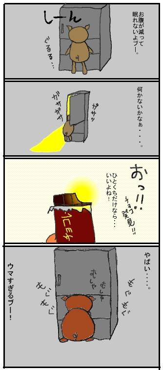b0000065_1913592.jpg