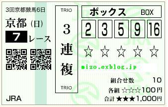 b0042567_01033.jpg