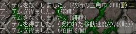 d0010470_8141565.jpg