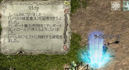 b0069679_1241643.jpg