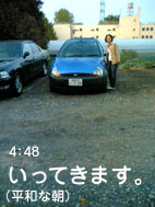c0060892_16293344.jpg