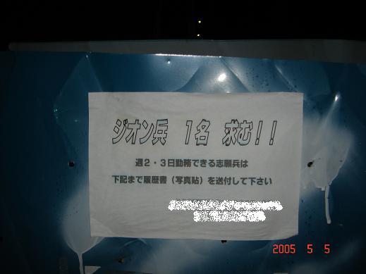 a0013200_23545756.jpg