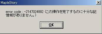d0025700_153289.jpg