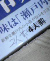 a0003319_3381768.jpg
