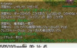 b0051419_1725867.jpg