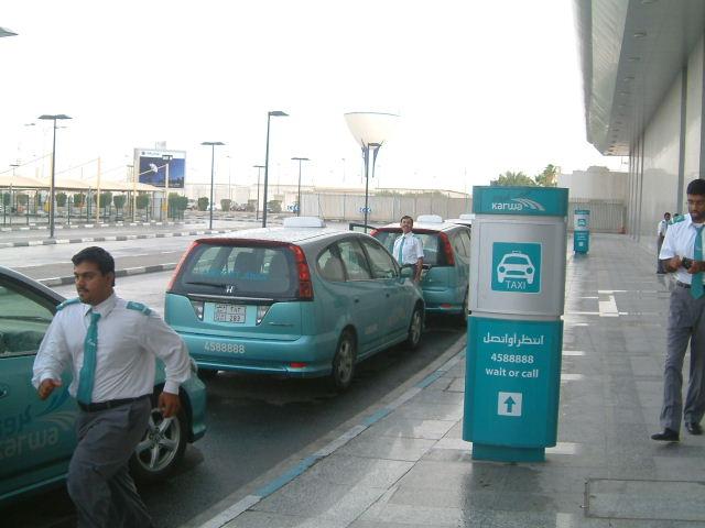 カタール(QATAR)の首都ドーハに到着_c0011649_281648.jpg