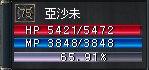 b0060355_229224.jpg