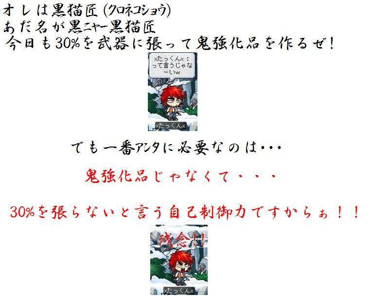 c0020855_2314260.jpg