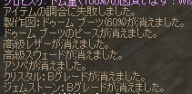 d0044265_1618291.jpg