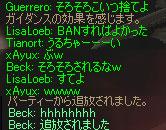 b0036369_111131.jpg
