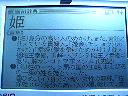 d0034082_2152475.jpg