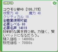 d0017485_18355162.jpg