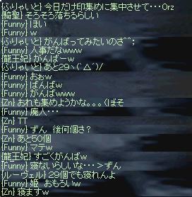 d0045692_185853.jpg