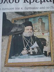 エルサレムのギリシャ正教総主教退任劇はカオスから笑い話へ_c0010496_2165784.jpg